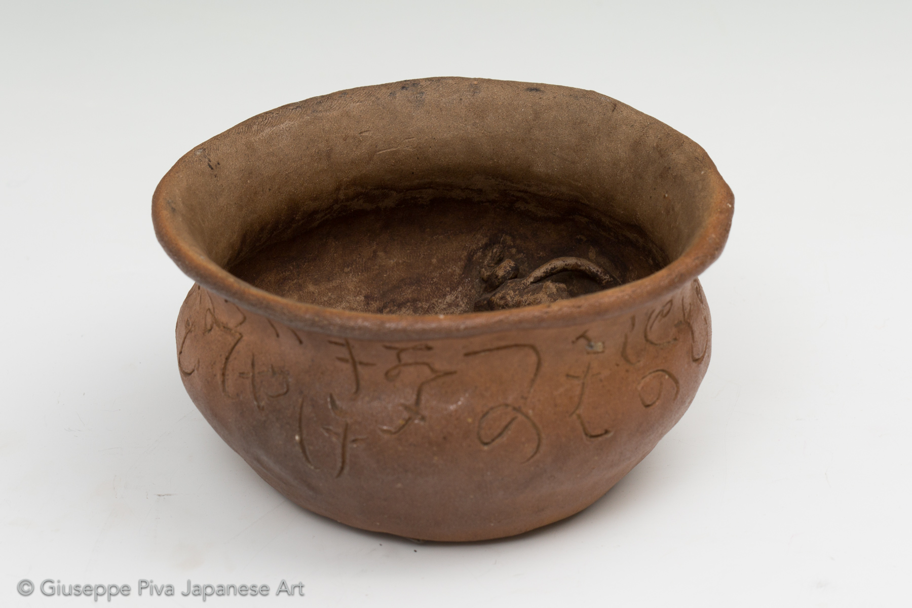 Kensui, water container with inscribed poem and a frog inside