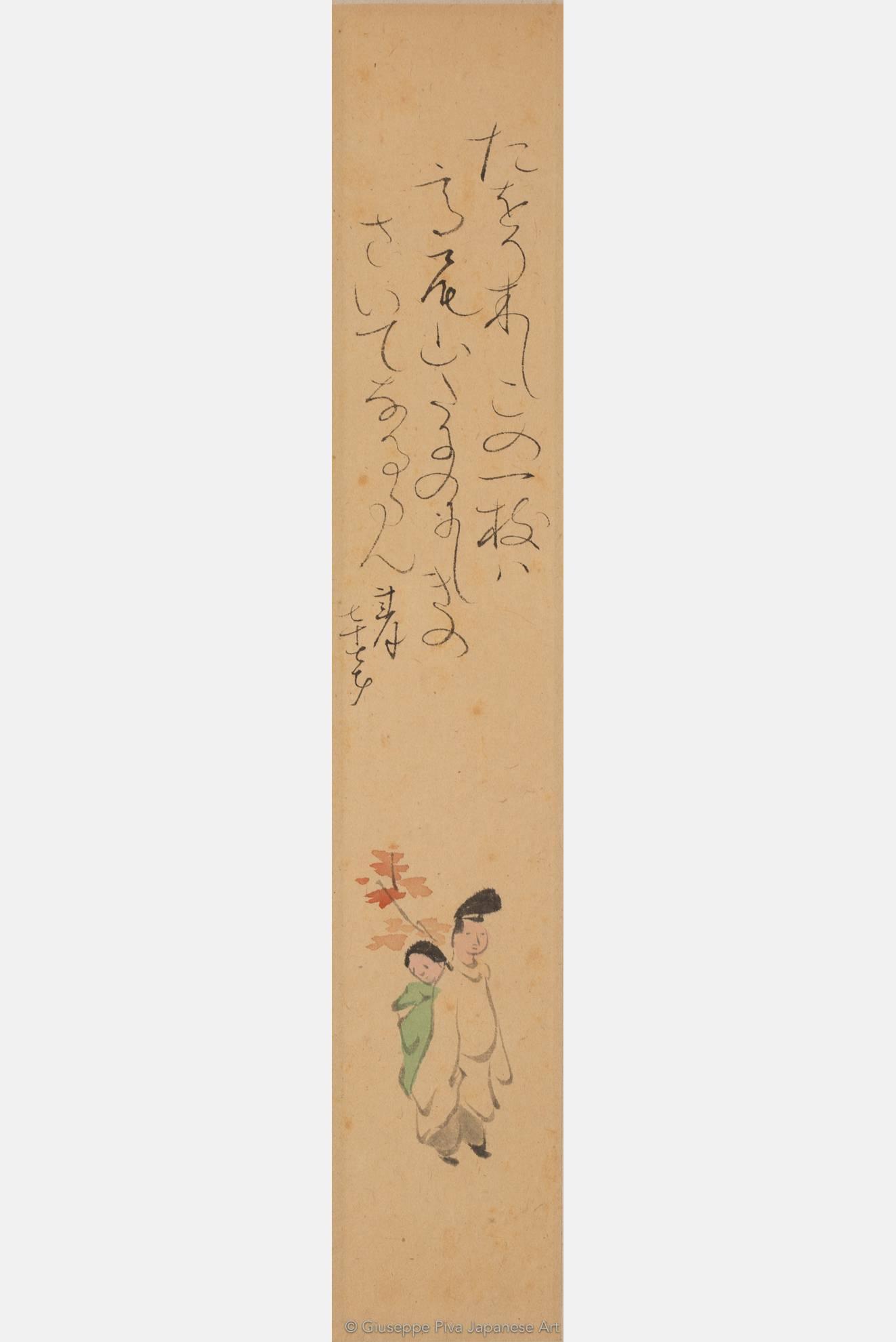 Rengetsu Tanzaku