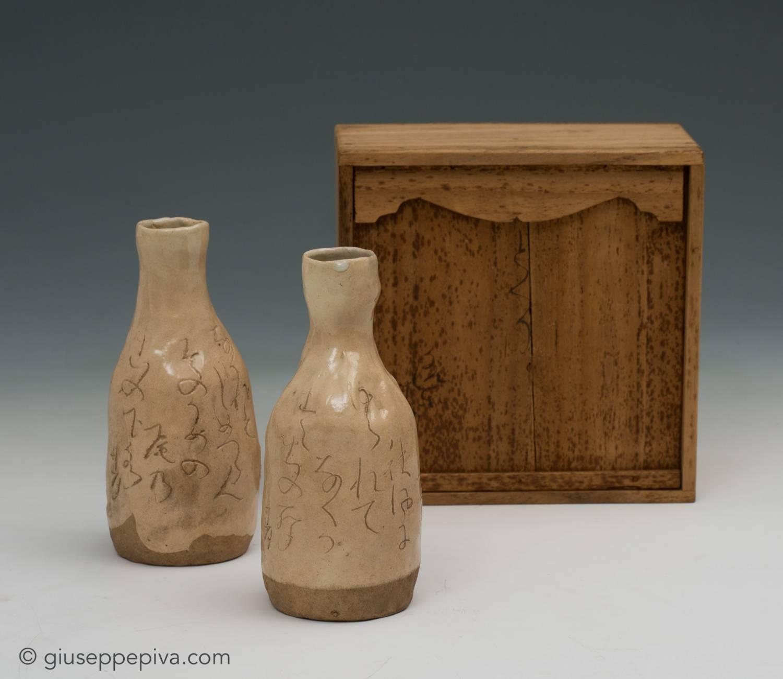 Otagki Rengetsu  (1791-1875), A pair of ceramic sake flasks